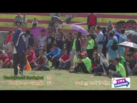 volleyball nepal नवलपरसी बर्दघाट र स्याङ्जाली को खतरा खेल