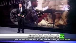 الجيش العراقي بين الخسارة و الربح ضد داعش   24-5-2015