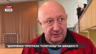 Львівська «Галичанка» на 8 очок відірвалася від суперників у Суперлізі