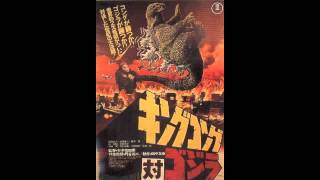 King Kong vs Godzilla (1962) - OST: Planning King Kong