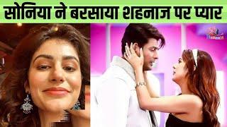 VIDEO: Sid की Broken But Beautiful 3 Actress सोनिया का सना पर Reaction | Sonia Rathee Reacts on Sana