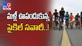 More people take up cycling because of the coronavirus pandemic - TV9