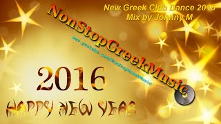 Ελληνικά Χορευτικά / New Greek Club Dance 2015 mixed by Dj Johnny M / NonStopGreekMusic
