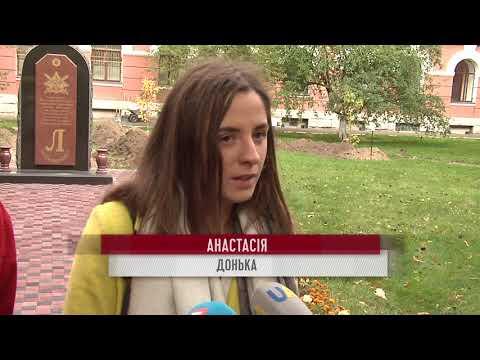 У Києві відкрили меморіальну дошку Андрію Галущенку