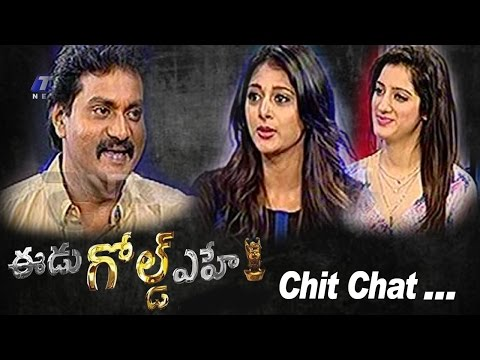 Eedu Gold Ehe Movie Team Interview | Veeru Potla | Sunil | Sushma Raj | Richa Panai | TV5 News