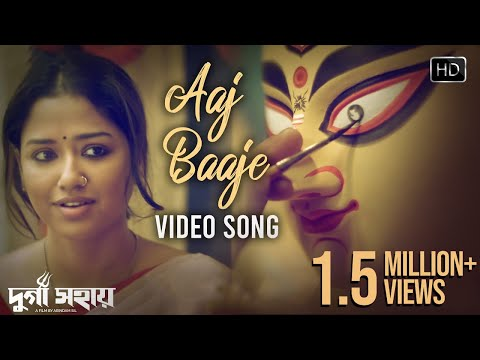 Aaj Baaje   Durga Sohay   Video Song   Somchanda   Sugato   Bickram Ghosh   Arindam Sil
