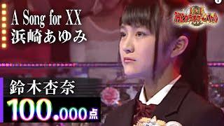 6冠のU-18最年少四天王」 栃木県下都賀郡に住む中学2年生。最年少四天王...