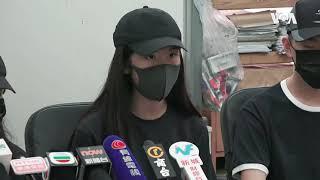 """香港反送中抗议者拒绝当局""""假对话"""""""