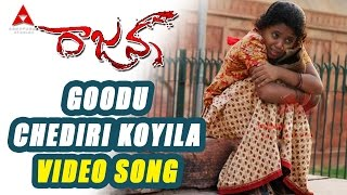 Goodu Chediri Koyila Video Song || Rajanna Movie || Nagarjuna, Sneha