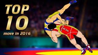 ТОП 10 лучших бросков в борьбе 2016 \\ TOP 10 MOVE in wrestling  2016