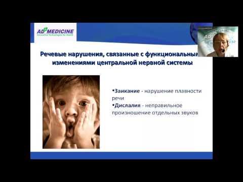 Вебинар ЭД Медицин «Детские нервы»