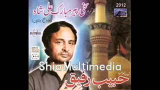 Habib Rafique Nohay 2012- Mere Allah Kiwein Jawaan