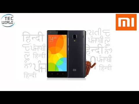 How to install Gujarati , Marathi, native language in MIUI 6 without ROOT