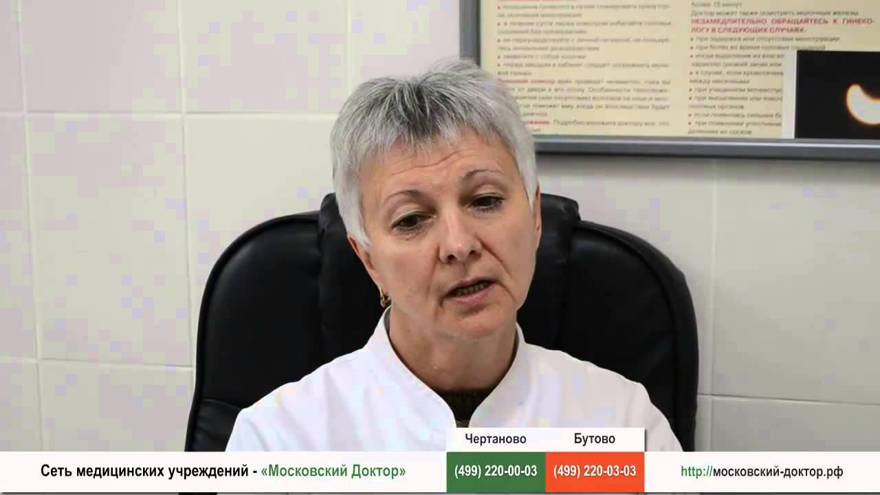 Скачать через торрент бесплатно осмотр женщин в гинекологии фото 347-208