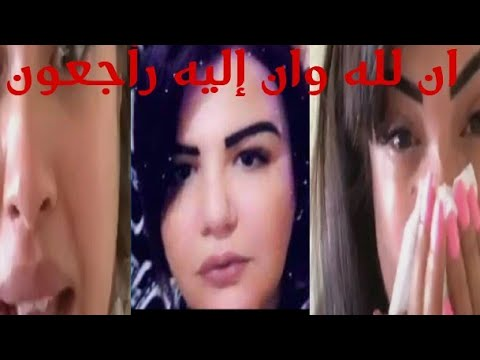 (فيديوا   حنان ) 😭وانهيار#glamourبالبكاء 😭😭😭
