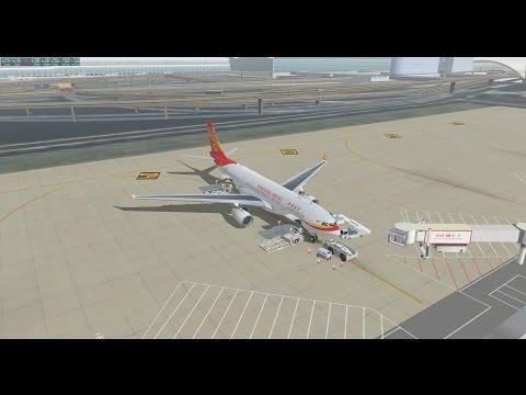 X-Plane 11 | JAR 330-243 | Hong Kong - Shanghai
