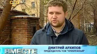 Дом у обрыва                                            СТС-МИР.