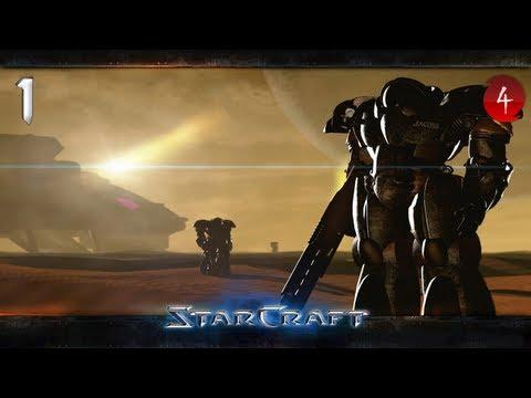 Кампания Starcraft 1 - 1998