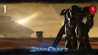 StarCraft Терраны - Часть 1 Пустоши