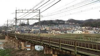 近鉄大阪線 30000系(ビスタEX)