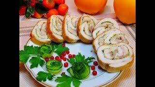 РУЛЕТ из курицы для ПРАЗДНИЧНОГО стола и утреннего бутерброда!Прекрасная замена колбасе!