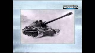 видео Тяжелый танк прорыва ИС-3