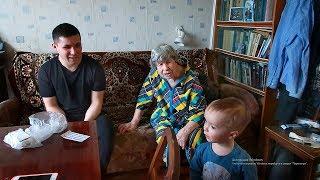 Влог 23.03.19 Как там бабушка?