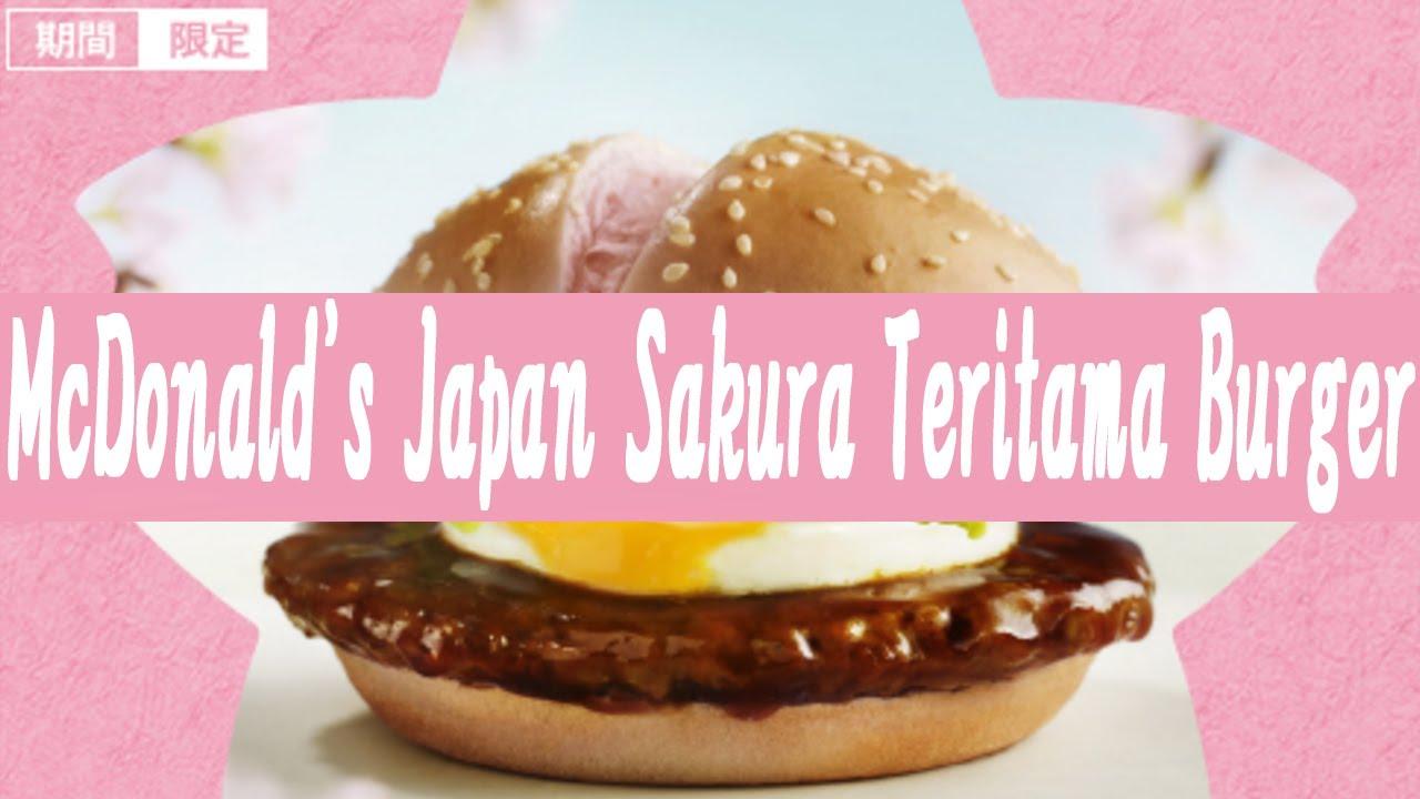 McDonald's Japan Sakura Teritama Burger