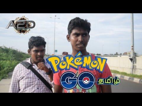"Pokemon Go ""Pokemon Hunt"" At Chennai - Tamil - A2D"