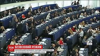 Європейський парламент голосуватиме за скасування віз для Грузії