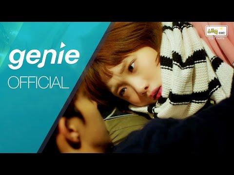 이해인 Lee Hae In - 스르륵 Permeate (역도요정 김복주 OST PART 6) Official M/V