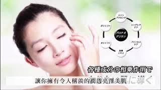 AQUA GRACE BLANC 潤澤精萃抗老系列