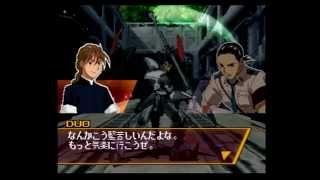 PlayStation 新機動戦記ガンダムW GUNDAM