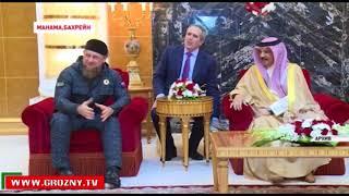 В Грозный прибыл принц Королевства Бахрейн Нассер Бин Хамад Бин Иса Аль Халифа