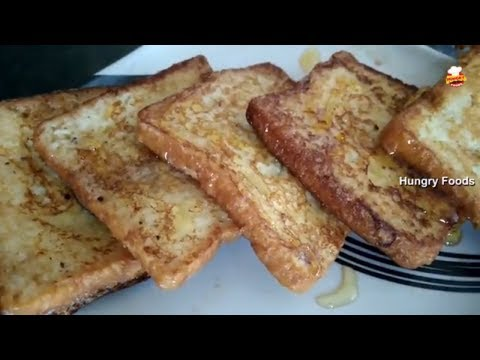 How To Make Simple French Toast | Quick And Easy Recipe For Kids | Cinnamon French Toast For Kids