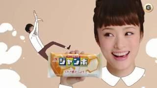 上戸彩 橫山裕 森永 Moraga Jumbo 雪䅵格仔餅 CM Japanese funny commer...