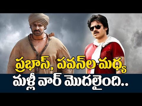 Thumbnail: The War Start Between Pawan Kalyan Fans And Prabhas Fans | Katamarayudu | Baahubali 2 | Top TeluguTv