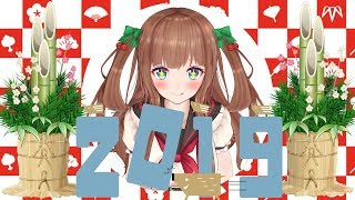 [LIVE] 【あけましておめでとうございます🍒】ちえりちゃんと初詣にいきましょう!【アイドル部/花京院ちえり】