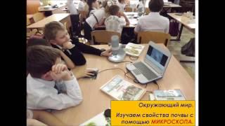 презентация начальной школы и УЛО(, 2014-04-18T12:11:41.000Z)