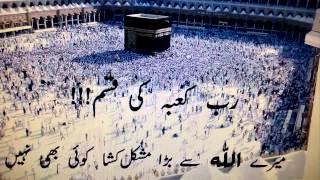 Chehel Kaaf audio and video