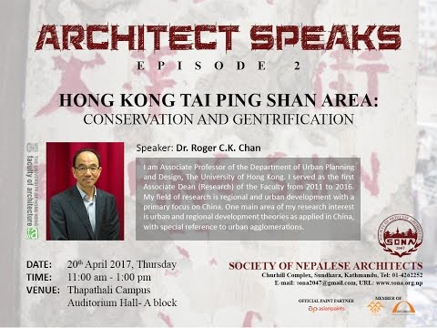 Architect Speaks 2 - Dr. Roger CK Chan: Gentrification, Connectivity and Conservation