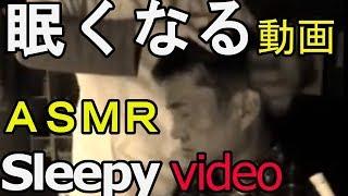ASMR  ハールワッサーを使用したヘッドマッサージ 【注意 音が大きめなのでイヤホン非推奨】 thumbnail