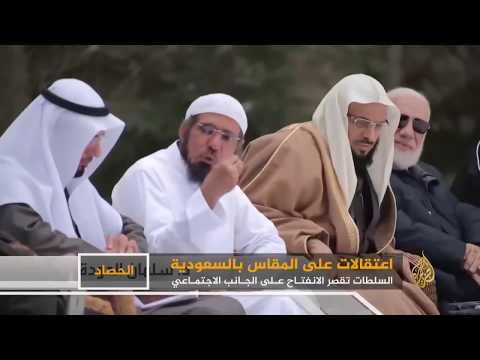 هل يُمنع الأذان قريبا في المساجد السعودية؟  - 00:21-2018 / 2 / 21