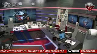 Дмитрий Парфенов - главный тренер фк «Урал» в гостях у Спорт FM. 10.06.18