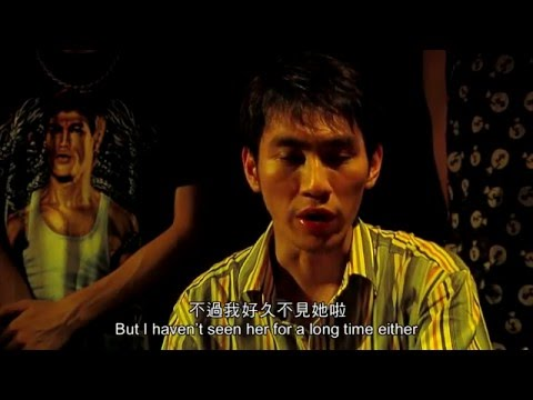 澳門電影《夜了又破曉》Macau Film : Before Dawn Cracks