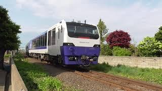 JR五能線 快速 五能線クルージングトレイン3号 弘前行き【キハ48形・8523D】 2021.05.13