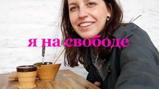 НАКОНЕЦ ВЫШЛА В ГОРОД! магазины, кафе и сплошное удовольствие // Таллинн влог