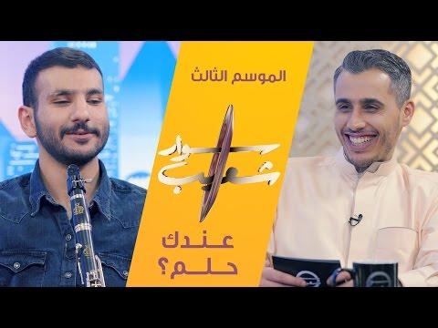 بالفيديو.. المتسابق الكفيف بعرب جوت تالنت يكشف فضيحة عن البرنامج