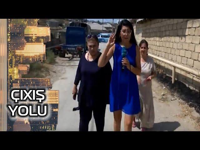 Ana ogul arasinda qalmaqal - Cixis yolu Afet Rahilqizi ile - 10.09.18 - Anons