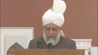 Inauguration of Baitun Nur Mosque, Canada - Part 8